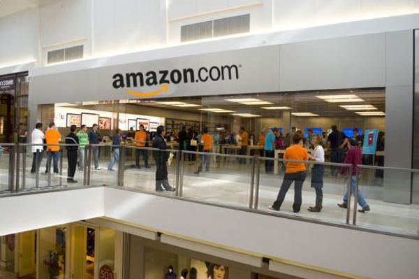 Amazon: besplatna lekcija iz onlajn trgovine