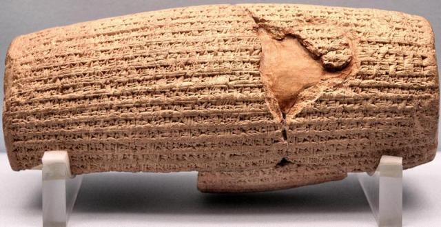 Сајрусов Цилиндар, део уметничке збирке Британског музеја појавио се на спектакуларној изложби у Tехерану 2011. године