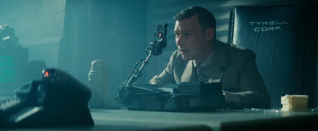 Tyrell, izmaštana korporacija koju je proslavio film Blade Runner