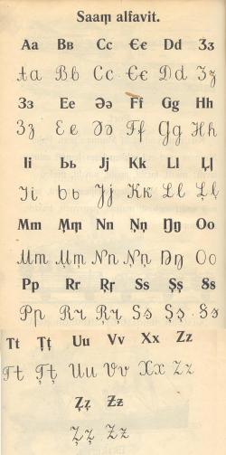 Alfabet Samija (Laponaca)
