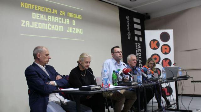 Lingvisti, književnici i profesori na prezentaciji Deklaracije o zajedničkom jeziku