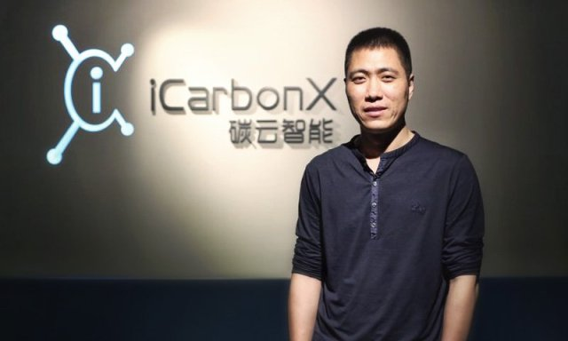 Wang Jun, osnivač i CEO starup firme ICarbonX. Foto: ICarbonX