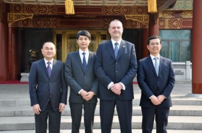The representatives of Zhejiang Province 浙江省 with Mr. Pavle Basic 帕夫莱·巴西期 in Beijing after signing the MoU for constructing of the industrial manufacturing facility in Serbia.