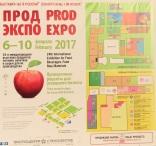 Exhibition No.1 in Russia