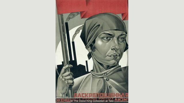 """""""Emancipovana žena: Izgraditi socijalizam!"""", Adolf Strahov (1926), utvrđuje poverenje u industrijsku budućnost SSSR-a"""