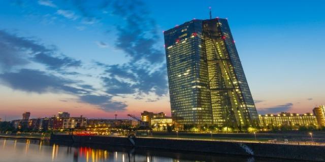 Zgrada ECB-a u Frankfurtu na Majni