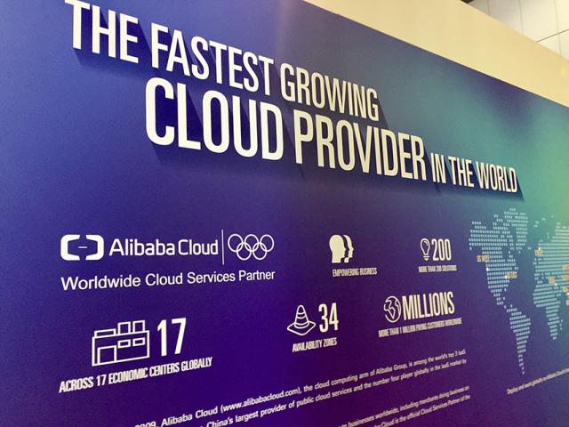Aliyun, cloud computing unicorn: čedo e-commerce giganta Alibabe