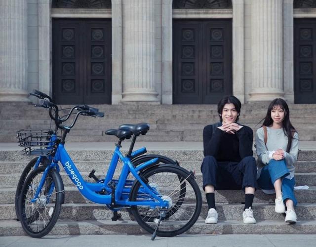 Nakon brze ekspanzije širom Kine, nekoliko preduzeća za iznajmljivaje tj deljenje bicikala sada se suočava sa problemima protoka gotovine