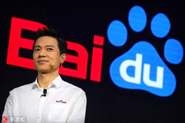 Predsednik Baidua i izvršni direktor Robin Li govori na konferenciji Baidu World 2018 u Pekingu, 1. novembra 2018. godine. [Fotografija / IC]