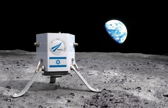 SPACE-IL